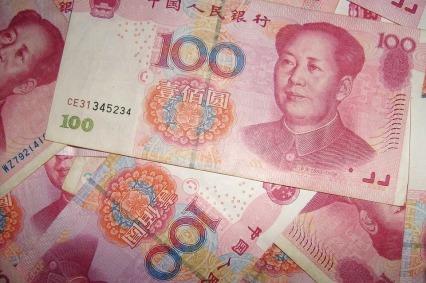 Sept3 Renminbi.jpg